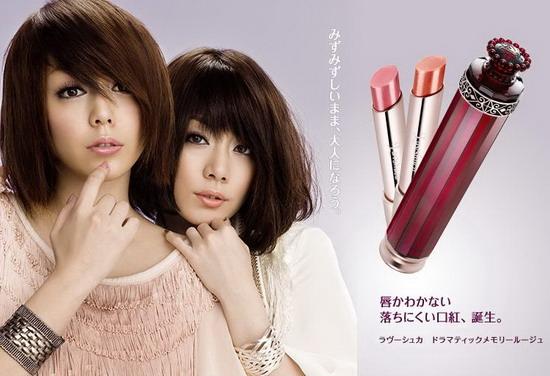 2009ss-Lip.jpg