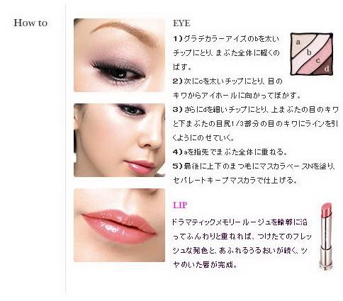 妝容1-1-1.jpg