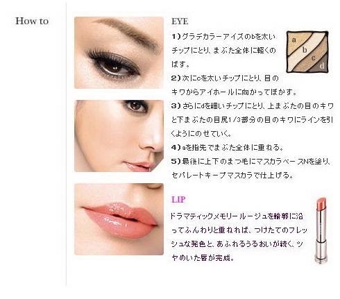 妝容2-1-1.jpg