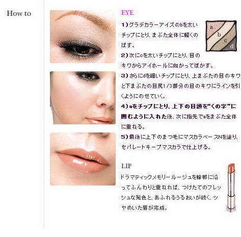 妝容3-1-1.jpg