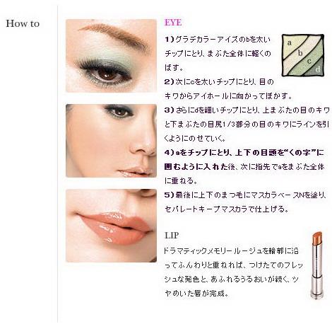 妝容4-1-1.jpg