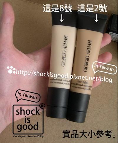 無負擔的輕盈感。giorgio Armani Ga 貼膚裸妝輕粉底。face Fabric Second Skin