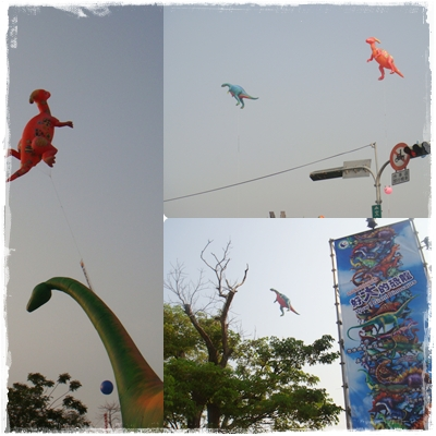 2010紙風車恐龍藝術探索館-恐龍天上飛.jpg
