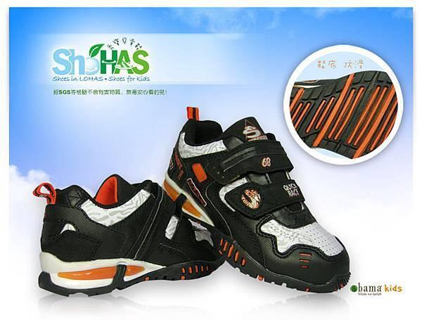 AGAXY Swagger燈鞋1