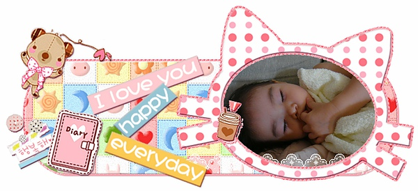 MM睡覺的可愛模樣.jpg