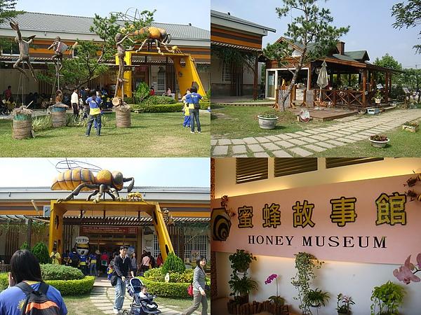 蜜蜂故事館-1.jpg