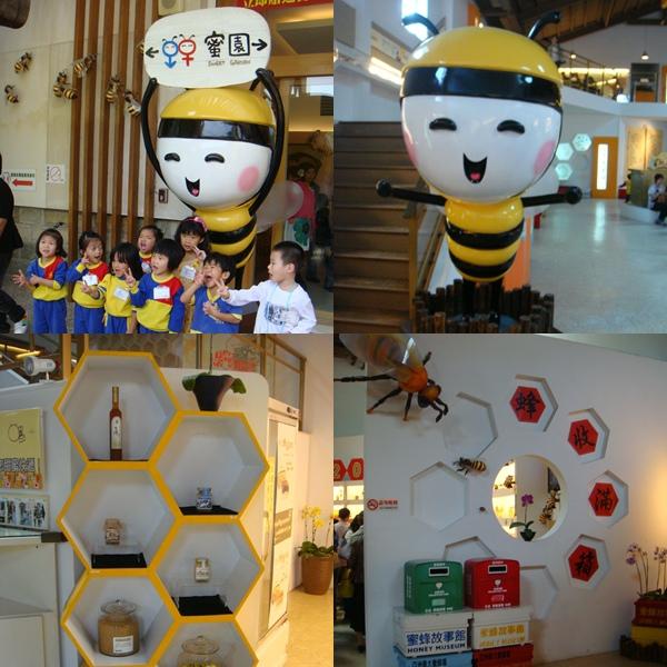 蜜蜂故事館內部-1.jpg