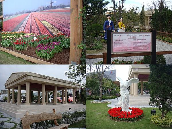 各國的庭園設計-3.jpg