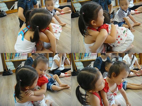 感情很好的兩姊妹.jpg