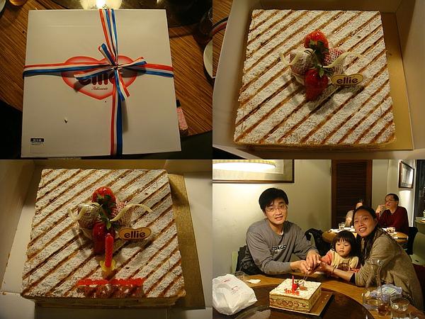 MM的生日蛋糕.jpg