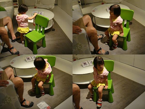 綠色的椅子.jpg
