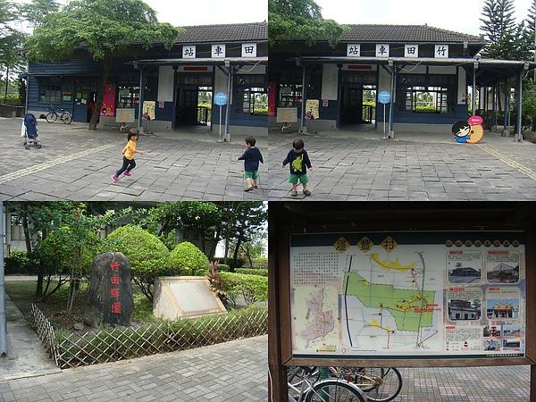 竹田車站.jpg