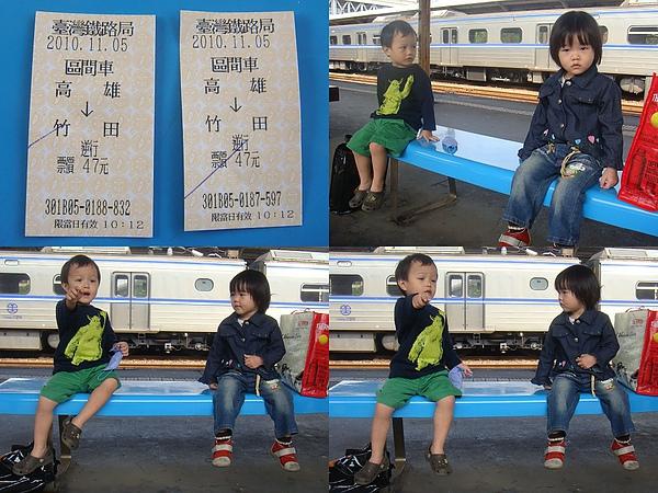 等火車.jpg