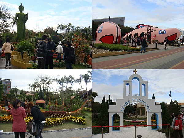 各國的庭園設計-2.jpg
