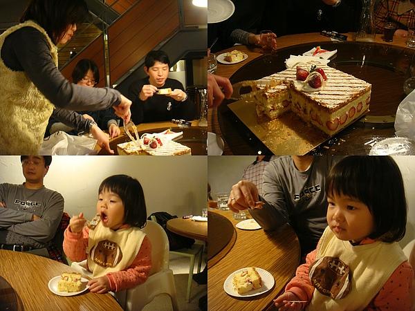 吃蛋糕.jpg