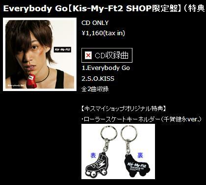 EG-千CD封面.JPG