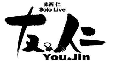 仁solo控.JPG
