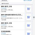 APP介紹04