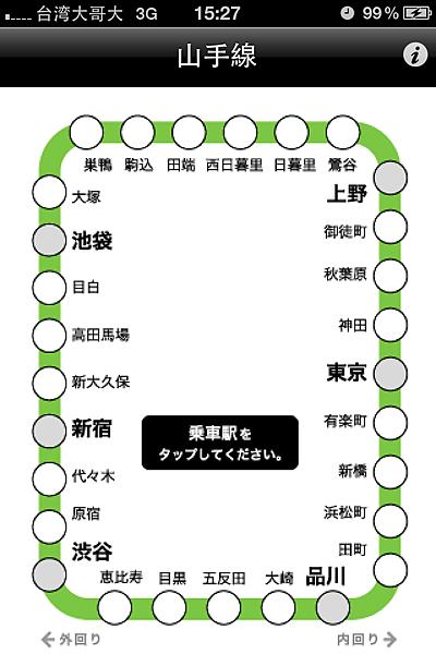 APP介紹05