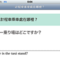 iphone_0016-4.PNG