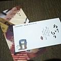 可愛的店卡