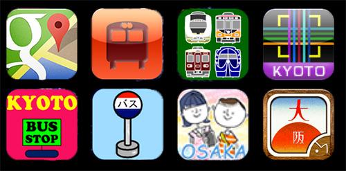 kansai-apps