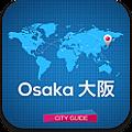 大阪市指南