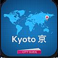 京都市指南