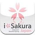 iSakura Japan