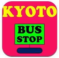 Kyoto Bus Guide