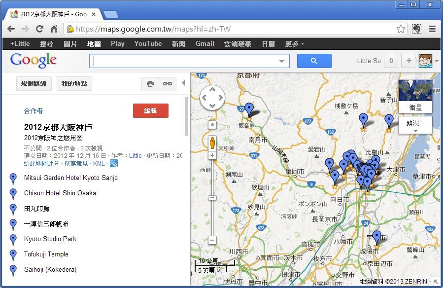 電腦版 Google Maps
