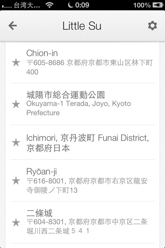 手機查詢 Google Maps 圖
