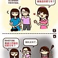 20130929電梯笑話.jpg