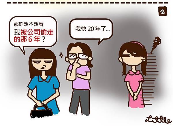 20130929電梯笑話01