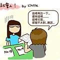 20131012社會人01.jpg