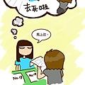 20131012社會人02.jpg