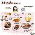 20131027美食踩地雷