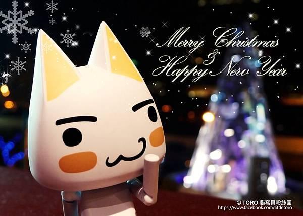 2013 TORO貓聖誕卡