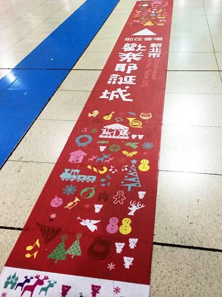 2013 新北市歡樂耶誕城001