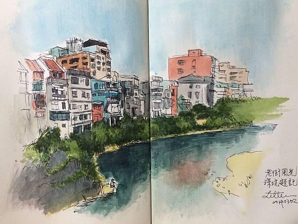 深坑風景,水彩,201340305