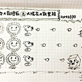 太陽花大戰黑箱,線稿。20140330