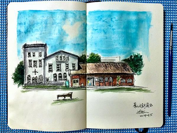 華山1914文創園區