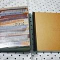2015diary (3).JPG