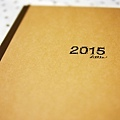 2015diary (8).JPG