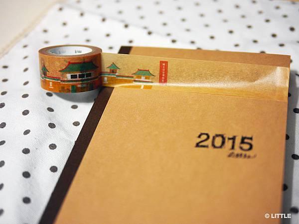2015diary (9).JPG