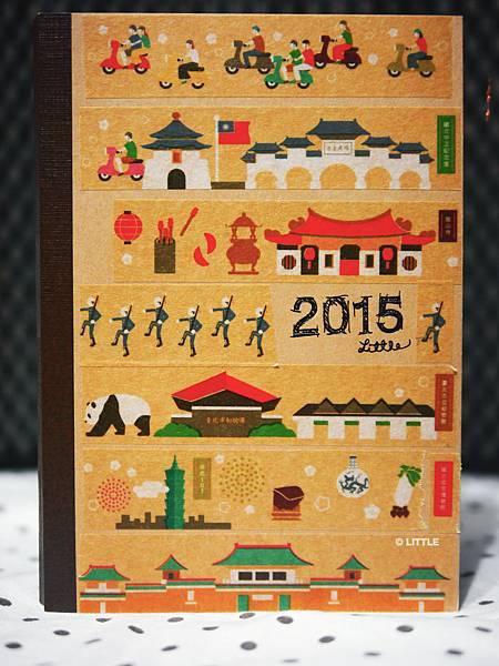 2015diary (10).JPG