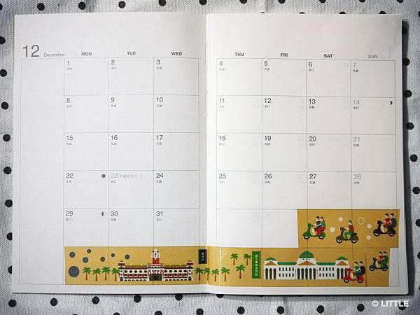 2015diary (12).JPG