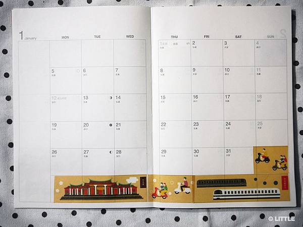 2015diary (13).JPG