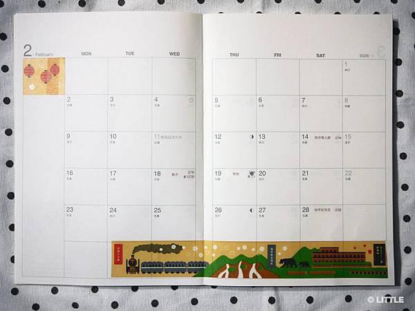 2015diary (14).JPG