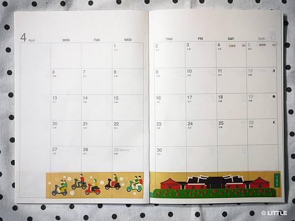 2015diary (16).JPG